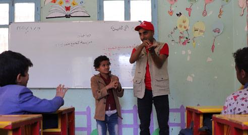 예멘 사진